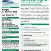 Corso Tecniche di Suture e Nodi Chirurgici Bologna 13 dicembre 2019